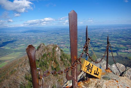 剣山山頂.jpg