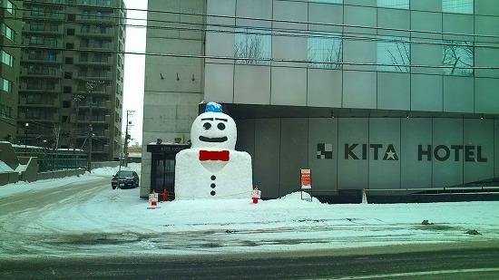 雪だるま完成.jpg