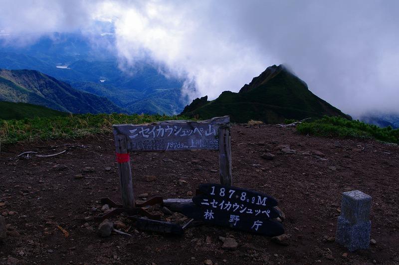 04山頂看板.jpg