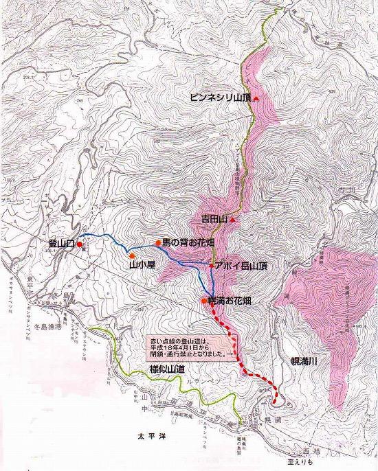 アポイ岳周辺地図.jpg