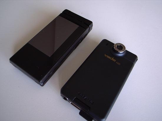 携帯と比較.jpg