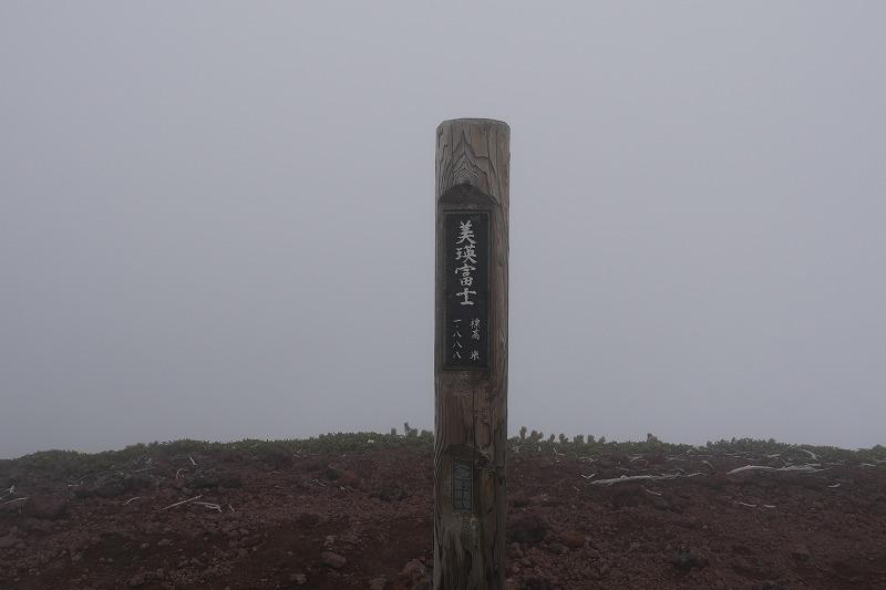 s-美瑛富士 (8).jpg