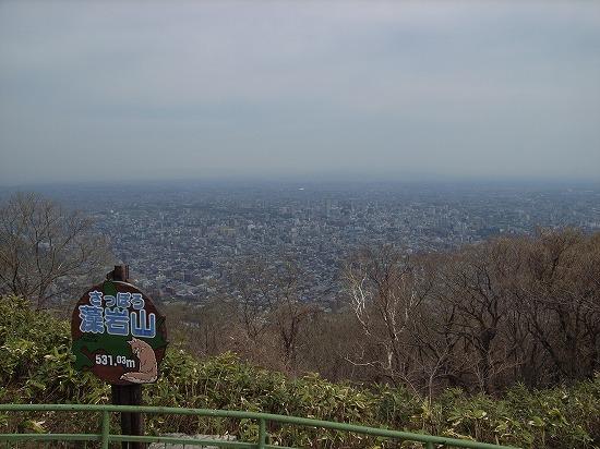 5月9日の山頂